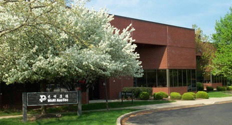 picture of wuxi office in plainsboro new jersey